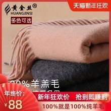 羊毛围巾女春pf冬季纯色韩so围脖长款绒大两用外百搭保暖