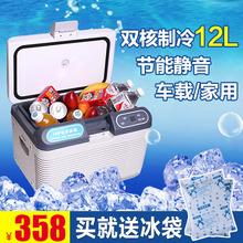 24Vpf车车载冰箱so车专用两用冷藏(小)型特价迷你(小)冰箱电冰箱