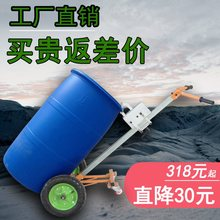 。油桶pf运车铁桶塑so动装卸车手推车拉圆桶(小)拖车搬运工具神