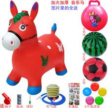 宝宝音pf跳跳马加大so跳鹿宝宝充气动物(小)孩玩具皮马婴儿(小)马