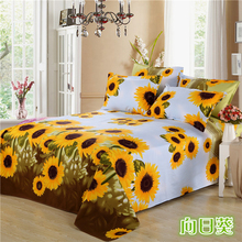 加厚纯pf双的订做床so1.8米2米加厚被单宝宝向日葵