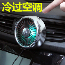 车载风pf汽车用空调so电风扇12V制冷24v伏大货车挖机车内电扇