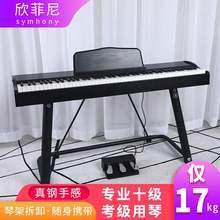 数码8pf便携式琴头so专业成的宝宝初学者幼师家用电子琴