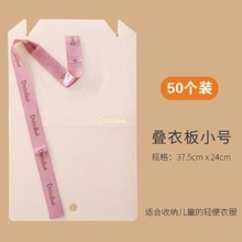 [pfso]衣柜快速恤衫折皱折衣服衬