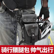 JR骑行机车摩旅腿包运动绑腿腰包pf13功能战so包防水户外潮