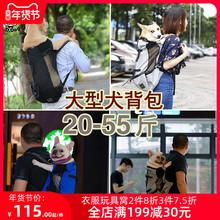日本道pg新式宠物包fa旅行背包猫咪狗狗外出宠物包胸前背包