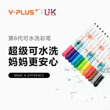 [pgfc]英国YPLUS 大象水彩