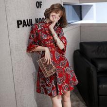 敬酒服pg娘2020fc季酒红色长袖显瘦中国风旗袍中式结婚礼服女