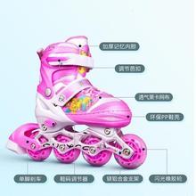 速滑留pg鞋男童宝宝js全套装3岁(小)童男女卡通男生闪灯单排。