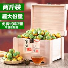 【两斤ph】新会(小)青rm年陈宫廷陈皮叶礼盒装(小)柑橘桔普茶