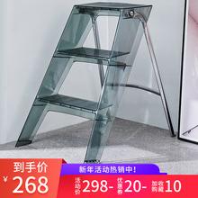 家用折ph梯凳多功能gu加厚室内登高梯透明移动便携三步梯马凳