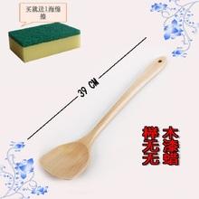 天然实木木铲子不粘锅专用