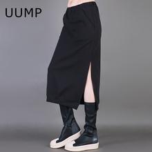 UUMph2020新jm韩款松紧腰纯色修身显瘦一步裙短裙女式半身裙