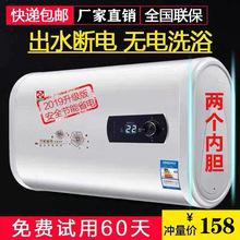 樱花树ph热水器电家jm式(小)型扁桶即速热40L50/60/80升洗澡机