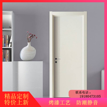 实木复ph门简易烤漆jm简约定制木门室内门房间门卧室门套装门