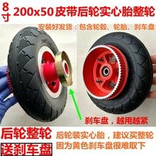 (小)海豚ph岚电动电瓶jm0×50前轮皮带后轮免充气整轮