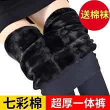 冬季6ph0克蓝色妖jm棉加绒加厚一体打底裤女超厚踩脚500克外穿