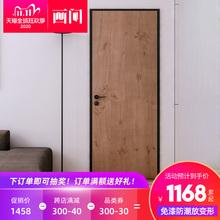 画间铝ph门窄边室内jm家用房门现代简约定制套装门实木平开门
