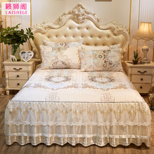 欧式蕾ph床裙冰丝席jm1.8米加厚可折叠机洗凉席空调软席子2米