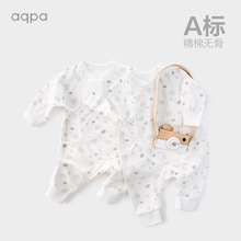 aqpph婴幼儿连体jm春秋新生儿彩棉长袖哈衣男女宝宝爬爬服睡衣