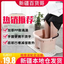 新疆百ph哥家用足浴jm可折叠脚底按摩滚轮洗脚桶过(小)腿保温