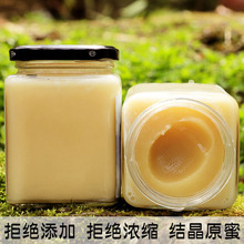 宁夏枸ph蜂蜜纯正枸le然农家野生蜜源峰蜜自产结晶蜜