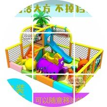 淘气堡ph洋球宝宝乐le(小)大型游乐场设备滑滑梯玩具旋转木马施