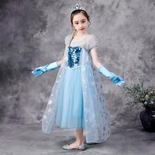 冰雪2ph莎公主裙女le夏季演出服装艾沙礼服elsa裙