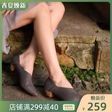 Artphu阿木原创kw头单鞋女新式欧美复古真皮手工女鞋子