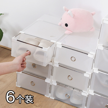 加厚透明鞋盒抽屉ph5自由组合ne收纳盒防尘塑料整理箱简易