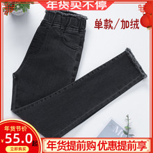 女童黑ph软牛仔裤加ne020春秋弹力洋气修身中大宝宝(小)脚长裤子