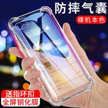 iPhoneSE手机壳苹果se保护套A229ph19外壳透ne防摔硅胶全包软壳2