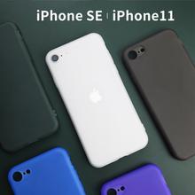 买它苹ph011手机nePhone SE/11/XR/X透明防摔超薄硅胶2代软壳