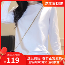 202ph秋季白色Tne袖加绒纯色圆领百搭纯棉修身显瘦加厚打底衫
