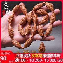 橄榄核ph串十八罗汉ga佛珠文玩纯手工手链长橄榄核雕项链男士