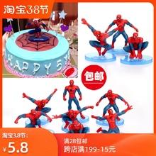 带底座ph蜘蛛侠复仇to宝宝周岁生日节庆蛋糕装饰烘焙材料包邮