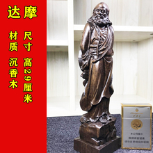 [photo]木雕摆件工艺品雕刻佛像财