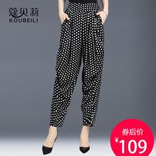 哈伦裤ph夏波点新式to分裤高腰宽松裤子显瘦萝卜裤薄式