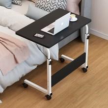 可折叠ph降书桌子简to台成的多功能(小)学生简约家用移动床边卓