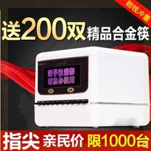 消氧筷ph用全消毒筷to自动筷毒器筷机器机快子机盒盒消毒柜臭