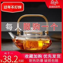 透明玻ph茶具套装家to加热提梁壶耐高温泡茶器加厚煮(小)套单壶