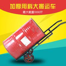 加厚手ph油桶搬运车oo工车塑料桶车包邮轮手推车圆铁桶车运输