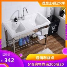 阳台陶ph洗衣盆 洗oo上面盆洗衣柜带搓衣板1米双盆包邮