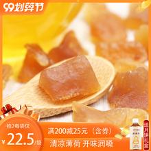 陈李济ph手果 佛手pr零食潮州三宝潮汕特产蜜饯凉果干