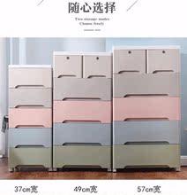 加厚特大号ph料收纳箱盒bc儿童衣服储物箱多层整理箱收纳柜子