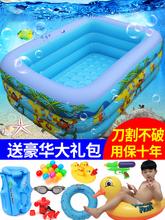 很安全ph游泳池家用bc厚超大号宝宝充气游泳桶宝宝泡澡桶泳池
