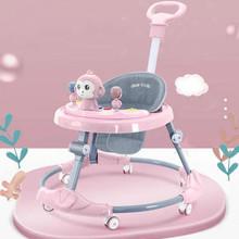 学步车pho型腿婴儿bc防侧翻手推车宝宝可坐可推学行车起步车