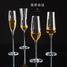 特价包邮无铅水晶玻璃香槟