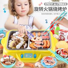 厨房玩pi宝宝玩具旋no烧烤炉过家家仿真厨具女孩男孩