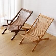 竹缘室pi家用折叠靠no靠背全楠竹躺椅午睡午休凉椅午觉遍携式